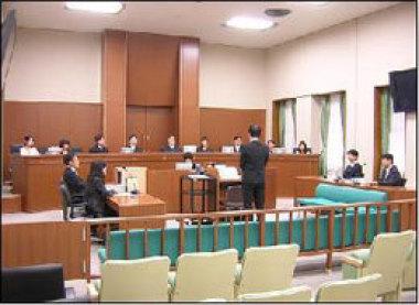判決宣告 | 裁判所