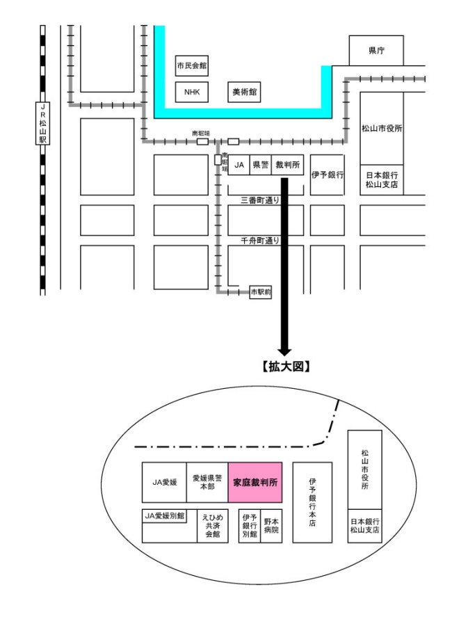 松山家庭裁判所   裁判所